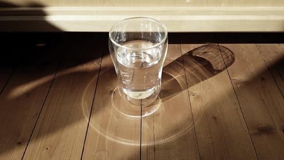 Glasform